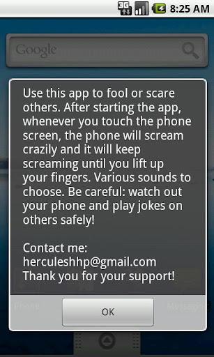 手機吶喊惡作劇