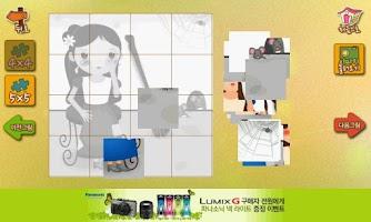 Screenshot of 너도나도 동화나라-3(세계명작)