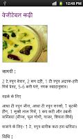 Screenshot of shakahari Rasoi