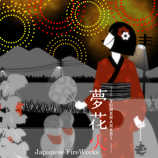 Yumehanabi - LiveWallpaper - 個人化 App LOGO-APP試玩