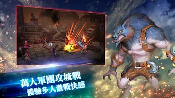 Screenshot of 碧藍戰紀-天命幻想
