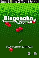 Screenshot of Ringonoka
