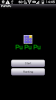 Screenshot of Pu Pu Pu
