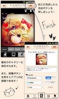 Screenshot of CAMELY~写真加工・カメラ・SNS~