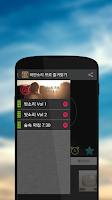 Screenshot of White Noise Pro 2.0