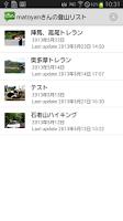Screenshot of ヤマメモ