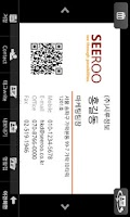 Screenshot of 큐룩 스마트명함,전자명함,Smart Namecard