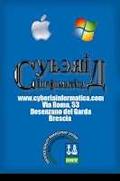 Screenshot of cyberia
