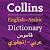 Collins Gem Arabic Dictionary file APK Free for PC, smart TV Download