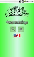 Screenshot of Find Me A Mosque - Islam