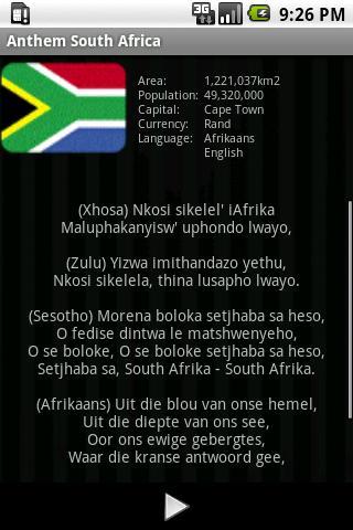 国歌南アフリカ