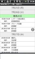Screenshot of SmartBiz Diary