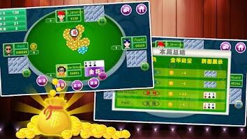 Screenshot of 天天诈金花