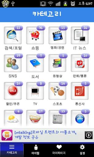 變更或移除iTunes Store 中的Apple ID 付款資訊- Apple 支援