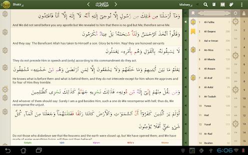 iQuran Lite- screenshot thumbnail