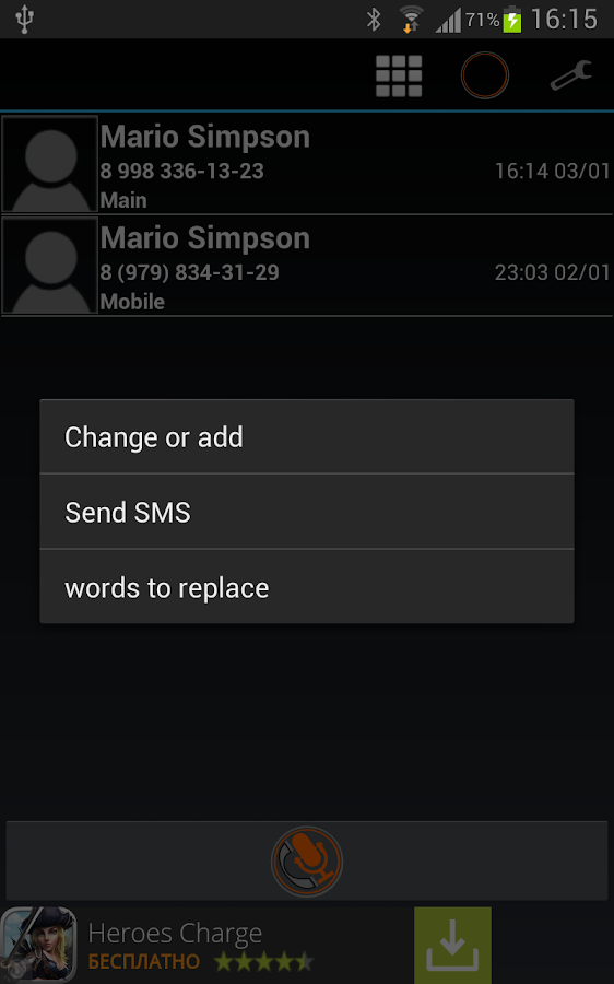 VoiceButton Screenshot 3