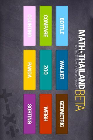 MathGrade1