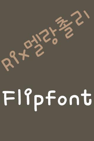 RixMelangcholly KoreanFlipFont