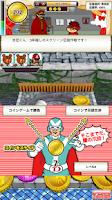 Screenshot of 鷹の爪団のコイン大作戦
