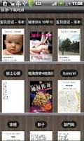 Screenshot of eBook Maker