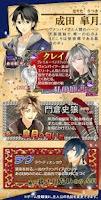 Screenshot of 宵闇の恋人ヴァンパイアハニー【BL恋愛ボーイズラブゲーム】