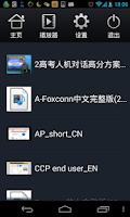 Screenshot of Mirage UPnP/DLNA Free