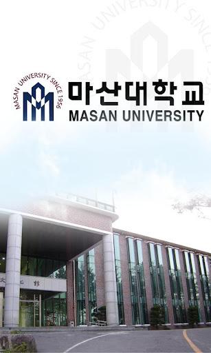 Masan University Library