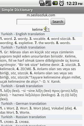 Simple Dictionary