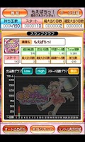 Screenshot of Moe-Pachinko