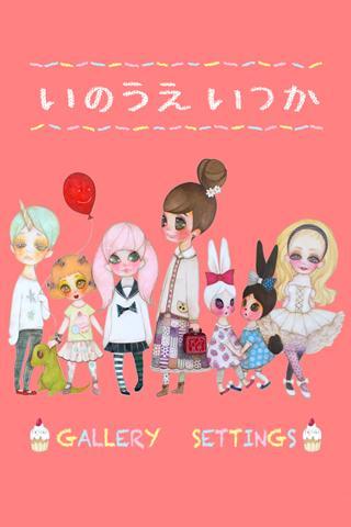 【免費個人化App】Itsuka Inoue illust note.-APP點子