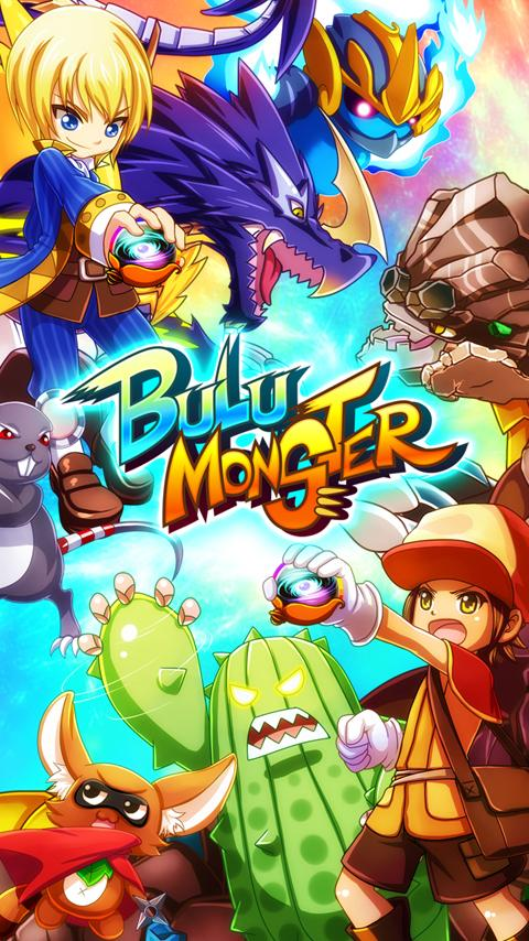 Bulu Monster Screenshot 17