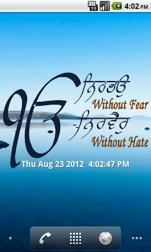 Without Fear Hate Widget