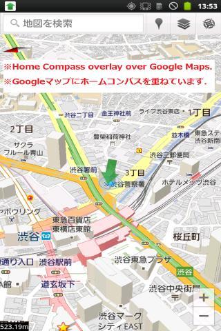 無料交通运输Appの大規模災害時の帰宅支援:ホームコンパス|記事Game