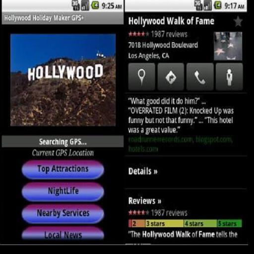 ハリウッドホリデーメーカーのGPS 旅遊 LOGO-玩APPs