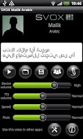 Screenshot of SVOX Arabic/العربي Malik Trial