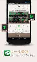 Screenshot of ZDBOX(Japan)