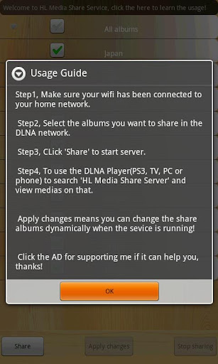 【免費工具App】电视媒体服务器-APP點子