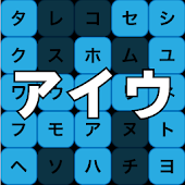 Download Learn Japanese Katakana Game APK to PC