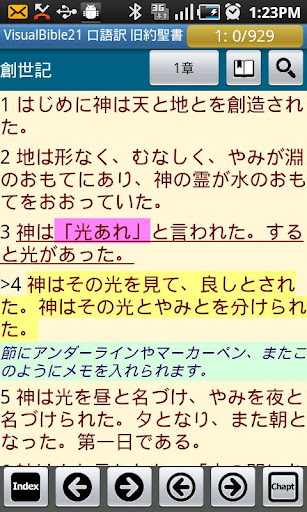polaris sample appointment letter - 首頁 - 電腦王阿達的3C胡言亂語