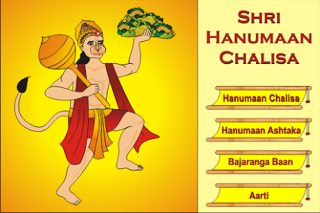 Hanuman Chalisa - English - screenshot