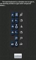 Screenshot of Tamil to English Dictionary