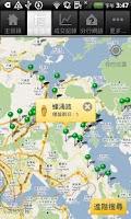 Screenshot of 嘉興地產