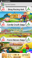 Screenshot of Free Top Game market