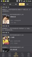 Screenshot of 千寻影视