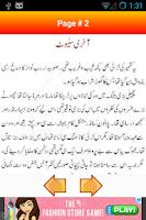 Screenshot of Saadat Hasan Manto Kay Afsanay