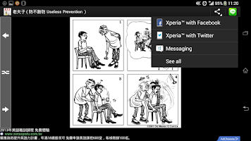Screenshot of 老夫子 Old Master Q