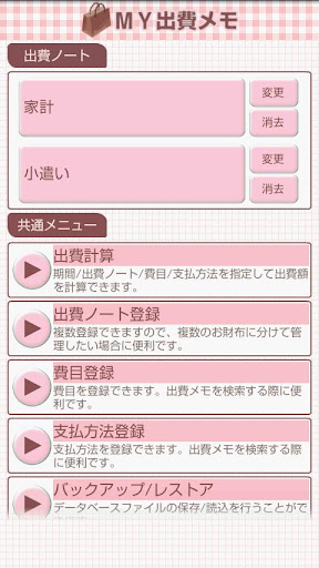 【3C】讓人瘋狂開關手機的Mydol App @ (。  ‿ 。)   娃娃趴趴走:: 痞 ...