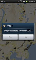 Screenshot of 부산시설공단 CCTV