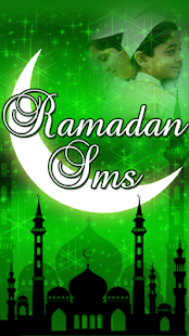 Ramadan Sms - screenshot