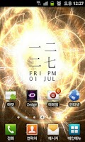 Screenshot of Digital Clock Widget StoneEx